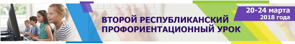 http://mycareer.karelia.ru/img/banners/prof-lesson.png